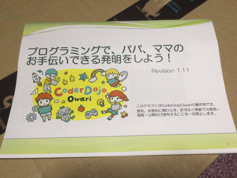 IMG_5987.JPG